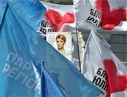 Украина-2010: война майданов