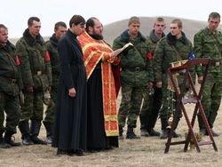 Нужны ли священнослужители в армии?