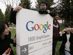 Компания Google начала переговоры с властями Китая