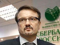 Греф выступает за консолидацию российских банков