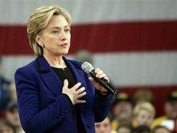 Хиллари Клинтон не останется с Обамой на второй срок
