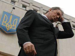 Ющенко признан неадекватным с пятилетним опозданием