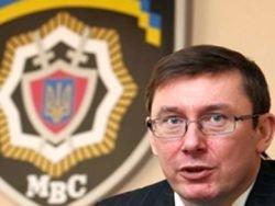 Глава МВД Украины отправлен в отставку