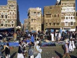 Йемен может стать новым Афганистаном