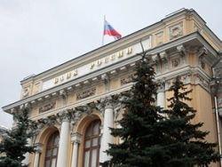 Резервы России сократились на шесть миллиардов долларов