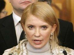 Тимошенко намеренно доводит ситуацию до точки взрыва
