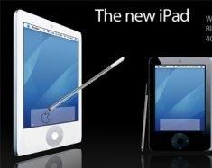 Fujitsu оспорит право на бренд iPad у Apple в суде