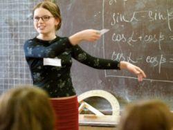 С этого года лучшим учителям будет выплачиваться премия