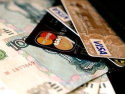 Что делать, если банк по ошибке начислил штраф?