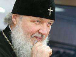 Половина москвичей недовольны патриархом Кириллом