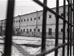 С тюрьмами Москвы будут работать интернет-магазины
