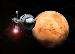 На Марсе найдена монета