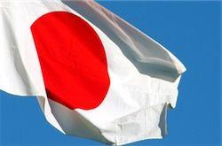 Премьер-министру Японии прислали пулю