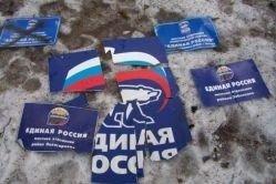 Жители Карелии хотят объединения с Финляндией