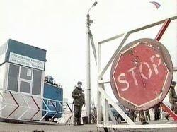 Украина и Молдавия приступают к демаркации границы