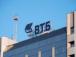 Топ-менеджеры ВТБ получат 161 млн долларов бонусов
