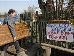 Москва Несносная. Лужков как крестный отец