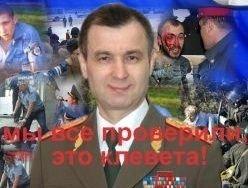 Месть Дымовскому со стороны руководства продолжается