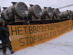 В Петербурге ждут судно с ядерными отходами