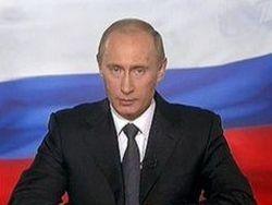 Путин: чиновники - это не каста неприкасаемых