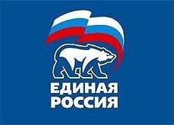 """Администрация президента отвернулась от \""""Единой России\"""""""