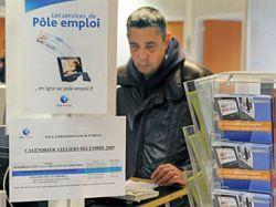 Уровень безработицы в еврозоне вырос до 10%