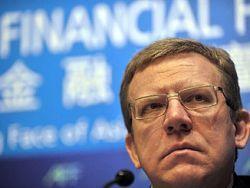 Кудрин: Россия будет брать в долг еще пять лет