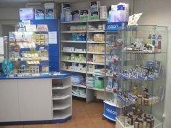 Дума одобрила новый закон о контроле за ценой лекарств