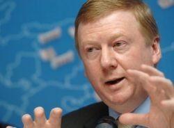 Чубайс в роли Главного Модернизатора РФ - это катастрофа?