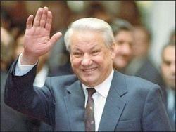 Ельцин стал почетным гражданином Свердловской области