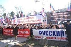 Крым выдвинул свои требования для Януковича