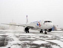 Ростовский аэропорт закрыт из-за обледенения