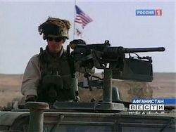 НАТО по ошибке разбомбила блокпост афганской армии