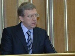 Алексей Кудрин: Скачка цен на нефть не ожидается