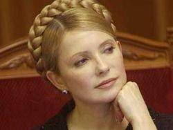 Тимошенко не собирается уходить в отставку