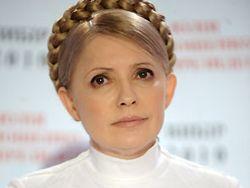 Тимошенко спрячет газовый ключ Украины