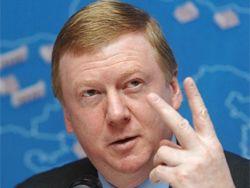 Чубайс: Россия после кризиса рискует стать рынком сбыта