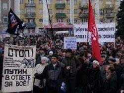 В Калининграде протестуют 8 тыс автовладельцев
