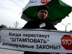 В Калининграде отменен закон о транспортном налоге