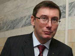 """В суде не подтвердили \""""увольнение\"""" Луценко"""