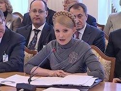 Тимошенко опробовала новые предвыборные технологии