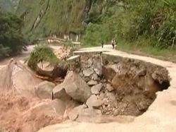 В Перу 20 человек погибли и почти 38 тысяч пострадали