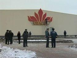 Открытие первого в России легального казино