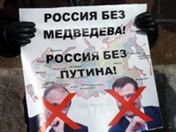 Во Владивостоке прошел пикет в защиту Конституции
