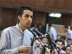 В Иране перед судом предстали еще 16 оппозиционеров