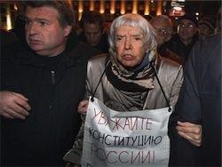 ГУВД Москвы: Акция оппозиции на Триумфальной будет пресечена