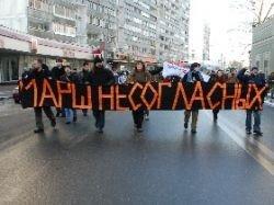 Оппозиционеров в Москве неизвестные избили в метро