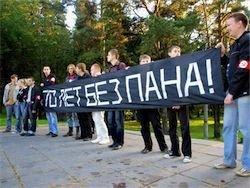 В Минске нацболы митинговали за свободу собраний в России