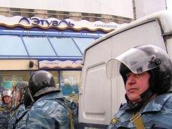 ГУВД Москвы: драки во время шествия не было