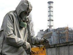 Чернобыль: Секретный Чернобыль-2